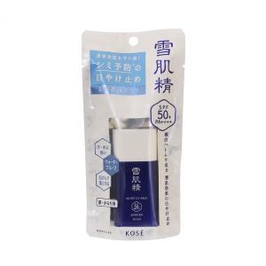 コーセー 雪肌精 ホワイト UVミルク(ミニ)SPF50+ PA++++ 25g (日焼け止め)|glass-oner