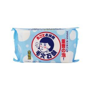 石澤研究所 毛穴撫子 重曹つるつる石鹸 155g (洗顔せっけん)