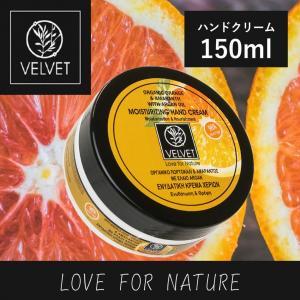 ハンドクリーム オーガニック オレンジ&アマランサス&アルガンオイル 150ml いい香り 保湿ハリ 大容量 ベルベット(ハンドクリーム)|glass-oner