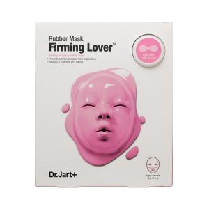 ドクタージャルト ダーマスクラバーマスクモイストラバー アンプル #ピンク 5ml + マスク43g  (スキンケア用シートマスク)|glass-oner