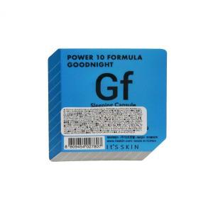イッツスキン パワー10フォーミュラ グッドナイトスリーピングカプセル 保湿 5g × 2 (フェイス用パック)|glass-oner