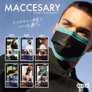 【超!特価セール】マスク 不織布 CSD マクセサリー バイカラーマスク 単品 (5枚) 全6色 フリーサイズ  MACCESARY ◇|glass-oner