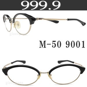 999.9 フォーナインズ メガネフレーム M-50 900...