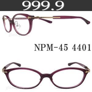 999.9 フォーナインズ メガネフレーム NPM-45 4...