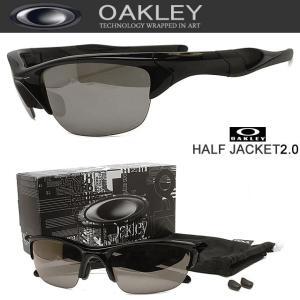 ■ブランド:オークリー ハーフ ジャケット2.0 アジアンフィット ■型番:009153-04 【商...
