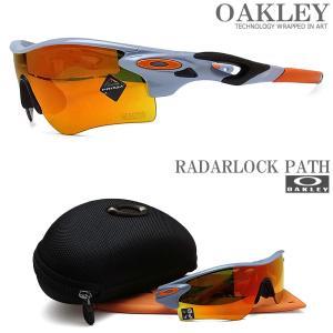 OAKLEY オークリー サングラス レーダーロック パス OO9206-8438 読売ジャイアンツモデル AWAY RADARLOCK PATH アジアンフィット Stonewash 009206-8438の画像