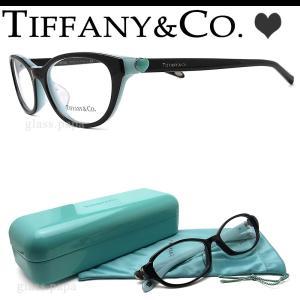 ティファニー メガネ TF-2108D 8055 TIFFANY&Co 送料無料 眼鏡 ブランド  ブラック レディース セル イタリア製