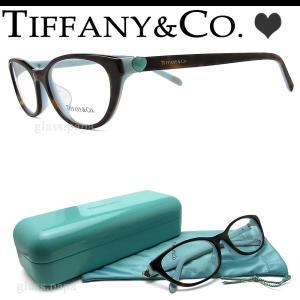 ティファニー メガネ TF-2108D 8134 TIFFANY&Co 送料無料 眼鏡 ブランド  ダークハバナ レディース セル イタリア製
