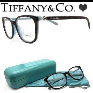 ティファニー メガネ TF-2109BF 8134 TIFFANY&Co 送料無料 眼鏡 ブランド  ダークハバナ レディース セル イタリア製