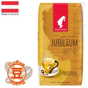 ■品 名:コーヒー豆  ■原材料:コーヒー生豆  ■生豆生産国:グァテマラ・ブラジル・コロンビア等 ...