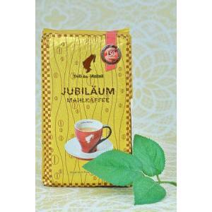 コーヒー王と呼ばれる ジュリアス・マインルのコーヒー ジュビリ250g 粉|glass-safe
