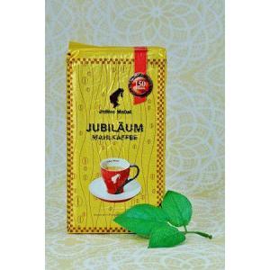 コーヒー王と呼ばれる ジュリアス・マインルのコーヒー ジュビリ500g 粉|glass-safe