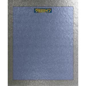 型ガラス用遮光・遮熱・飛散防止と3拍子揃った凹凸ガラス内貼り用 遮熱準防犯フィルム OTE200 A1版 2枚入り|glass-safe