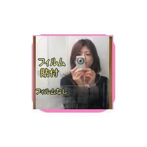 浴室内鏡用 TN200防曇(くもり防止)フィルム 1220mm幅 m単位販売 glass-safe