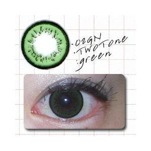 カラコン カラーコンタクトレンズ 度なし 1ヶ月 ツートーングリーン 1箱2枚入り|glasscore