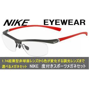 めがね 眼鏡 ナイキ NIKE 7070-3-024 1.74超薄型非球面レンズ  メガネセット|glasscore