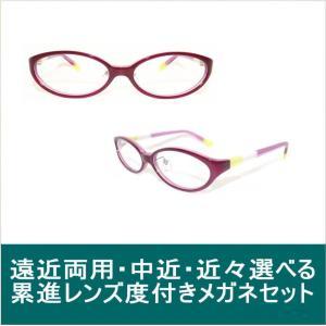 メガネ 度付き 度つき 度付きメガネ 数量限定特価 AG164-4 メガネ 眼鏡 めがね 1.67非球面からPCレンズまで選べる度付きメガネ 度付|glasscore
