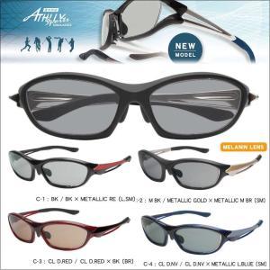メガネ 度付き 度つき スポーツ 度付きメガネ アスリーAT6023 度付き メガネ 眼鏡 めがね 1.74超薄型レンズまで選べる度付き 調光|glasscore