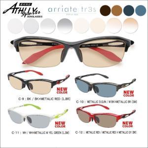メガネ 度付き 度つき スポーツ 度付きメガネ アスリーAT6024 度付き メガネ 眼鏡 めがね 1.74超薄型レンズまで選べる度付き 調光|glasscore