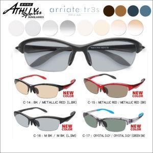 メガネ 度付き 度つき スポーツ 度付きメガネ アスリー  軽量 AT6025 メガネ 眼鏡 めがね...