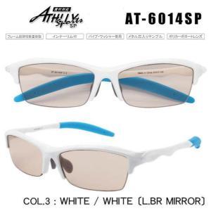 メガネ 度付き 度つき スポーツ 度付きメガネ アスリー  軽量 AT6014 メガネ 眼鏡 めがね 1.74超薄型レンズまで選べる度付き 調光|glasscore