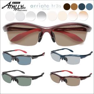 メガネ 度付き 度つき スポーツ 度付きメガネ アスリーAT6026 度付き メガネ 眼鏡 めがね 1.74超薄型レンズまで選べる度付き 調光 glasscore