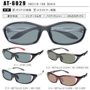 メガネ 度付き 度つき スポーツ 度付きメガネ アスリーAT6029 度付き メガネ 眼鏡 めがね 1.74超薄型レンズまで選べる度付き 調光 glasscore
