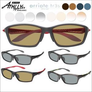 メガネ 度付き 度つき スポーツ 度付きメガネ アスリーAT6030 度付き メガネ 眼鏡 めがね 1.74超薄型レンズまで選べる度付き 調光 glasscore
