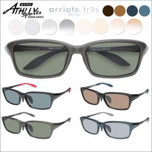 メガネ 度付き 度つき スポーツ 度付きメガネ アスリー  軽量 AT6031 メガネ 眼鏡 めがね 1.74超薄型レンズまで選べる度付き 調光 glasscore