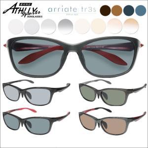 メガネ 度付き 度つき スポーツ 度付きメガネ アスリー  軽量 AT6032 メガネ 眼鏡 めがね 1.74超薄型レンズまで選べる度付き 調光|glasscore