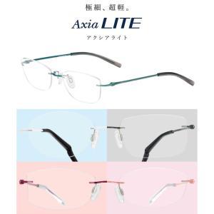 メガネ 度付き 度つき 度付きメガネ ふちなし 軽量 アクシアライト メタルタイプ エアリスト 度付きメガネ 眼鏡 めがね 単焦点1.6薄型レンズ度付き glasscore