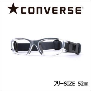 メガネ 度付き 度つき スポーツ 度付きメガネ コンバース 大人用 保護 度付メガネ 眼鏡 めがね 1.67超薄型レンズまで選べる度付き|glasscore