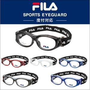 メガネ 度付き 度付 スポーツ 度付きメガネ フィラ4806 子供用 ゴーグル 度付きメガネ 眼鏡 ...