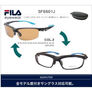 メガネ 度付き スポーツ 度付きメガネ FILA  サングラス 軽量 フィラSF6601 メガネ 眼鏡 めがね 1.74超薄型レンズまで選べる度付き 調光|glasscore