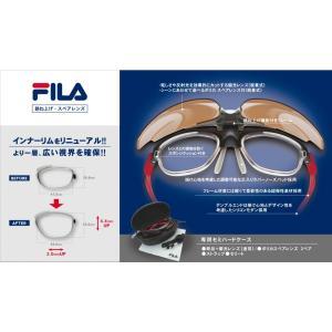 メガネ 眼鏡 めがね 度付きメガネ FILA/フィラスポーツ 跳ね上げ 8932 1.74超薄型非球面レンズ カラーレンズ 度付き メガネセット サングラス|glasscore