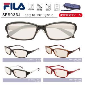 メガネ 眼鏡 めがね FILA/フィラスポーツ8933 1.74超薄型非球面レンズ カラーレンズ 度付き メガネセット サングラス|glasscore