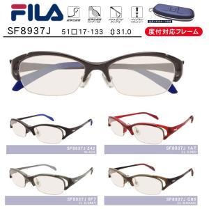 メガネ 眼鏡 めがね FILA/フィラスポーツ8937 1.74超薄型非球面レンズ カラーレンズ 度付き メガネセット サングラス|glasscore