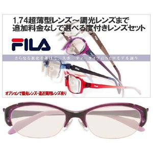 メガネ 眼鏡 めがね FILA/フィラスポーツ8938 1.74超薄型非球面レンズ カラーレンズ 度付き メガネセット サングラス|glasscore