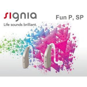 耳掛け型補聴器 シーメンス シグニア   デジタル補聴器 FUN-SP 高度〜重度難聴用 耳かけ型 左右兼|glasscore