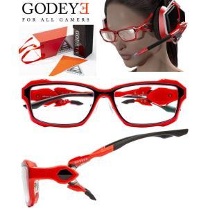 メガネ 度なし ゲーミンググラス パソコン ゲーム アイウェア GODEYE 紫外線カット ブルーカット  GODEYE ゴッドアイGE-01 度付き対応可 Eスポーツ|glasscore