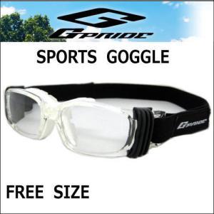 メガネ 度付き 度つき スポーツ 度付きメガネ  GP−88M 大人用 保護 度付き メガネ 眼鏡 めがね 1.67超薄型レンズまで選べる度付き|glasscore