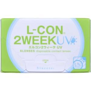 コンタクトレンズ エルコン2WEEK UV 2週間使い捨て コンタクトレンズ クリックポスト|glasscore