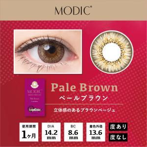 度あり 1ヶ月使用 エンジェルカラー モディック/MODIC ペールブラウン  2箱2枚 カラコン カラーコンタクトレンズ|glasscore