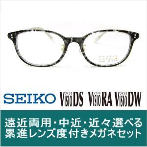 遠近両用メガネ 中近 近々レンズ 選べる累進メガネセット 度付き 遠近両用 OL533-3 眼鏡  セイコーヴィジオシリーズ 度付めがねレンズセット glasscore