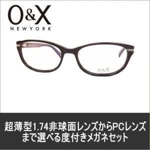 メガネ 度付き 度つき 度付きメガネ O&X NEWYORK OP-115A-3 メガネ 眼鏡 めがね 1.74非球面からPCレンズまで選べる度付きメガネ 度付|glasscore