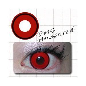 カラコン カラーコンタクトレンズ マンソンレッド 赤 度なし コスプレ ハロウィン 1箱1枚|glasscore