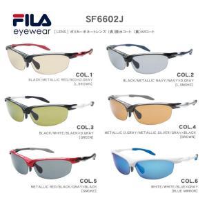 メガネ 度付き FILA 度付きメガネ フィラスポーツ サングラス SF6602F メガネ 眼鏡 めがね 1.74超薄型非球面レンズ カラーレンズ度付き サングラス|glasscore