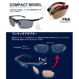 メガネ 眼鏡 めがね FILA/フィラスポーツ SF7701 折りたたみ 1.74超薄型非球面レンズ カラーレンズ 度付き メガネセット サングラス|glasscore