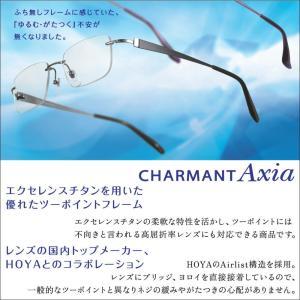 メガネ 度付き 度つき 度付きメガネ ふちなし エアリスト 度付きメガネ 軽量 アクシア 4000 メガネ 眼鏡 めがね 1.6薄型レンズセット|glasscore