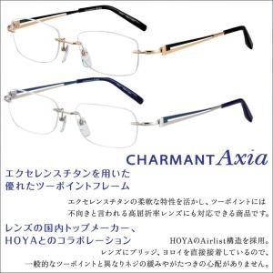 メガネ 度付き 度つき ふちなし 度付きメガネ エアリスト 軽量 アクシア 4001 メガネ 眼鏡 めがね 単焦点1.6薄型レンズ付き glasscore